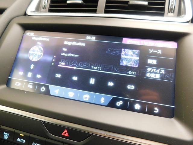 Bluetoothミュージックの作動画面。USB接続の場合や、gracenoteの内蔵データベースに登録のあるCDの場合はアルバムカバーアートも表示されます。
