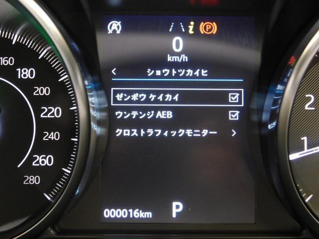 ・・・前方警戒、高速緊急ブレーキ、クロストラフィック検知と、最新装備が一通り搭載されています。