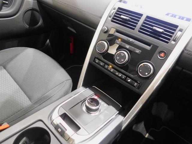 「ランドローバー」「ランドローバー ディスカバリースポーツ」「SUV・クロカン」「愛知県」の中古車11