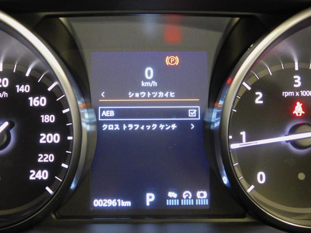 「ランドローバー」「ランドローバー ディスカバリースポーツ」「SUV・クロカン」「愛知県」の中古車12