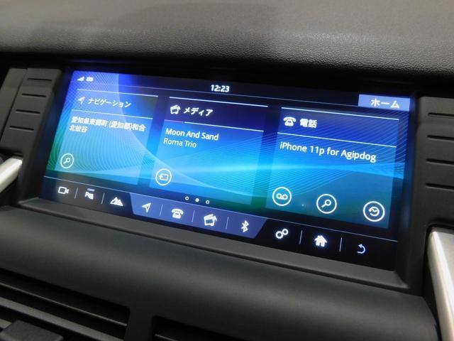 「ランドローバー」「ランドローバー ディスカバリースポーツ」「SUV・クロカン」「愛知県」の中古車21
