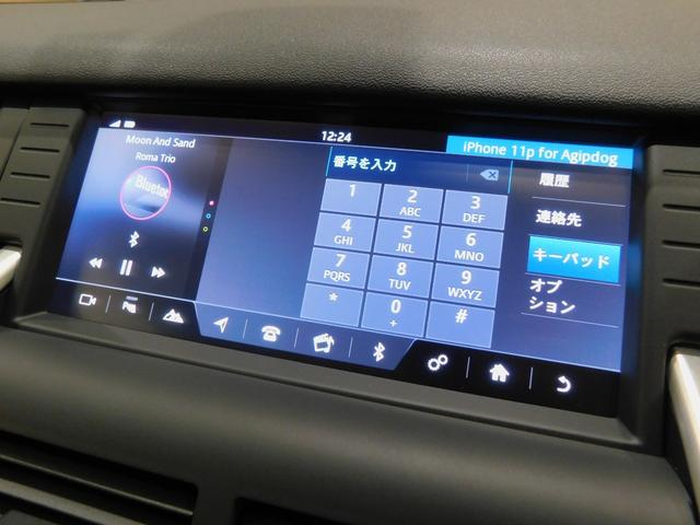 「ランドローバー」「ランドローバー ディスカバリースポーツ」「SUV・クロカン」「愛知県」の中古車26