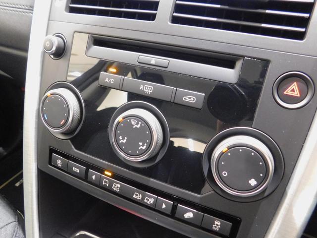 「ランドローバー」「ランドローバー ディスカバリースポーツ」「SUV・クロカン」「愛知県」の中古車33