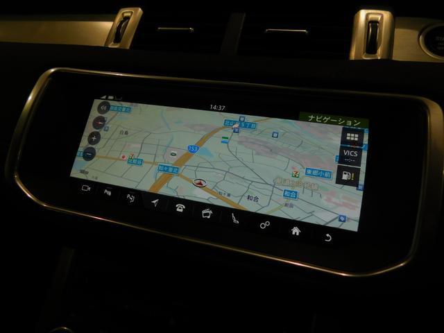 SSD(ソリッド・ステート・ドライブ)を採用したナビゲーションシステム。スマートフォンのような操作感で操ることが出来ます。