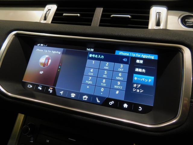 Bluetooth接続により、お手持ちのスマートフォンや携帯をハンズフリーテレフォンとしてご利用いただけます。