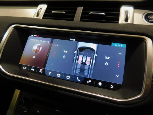 シートヒーター作動画面。3段階の温度調整が可能です。
