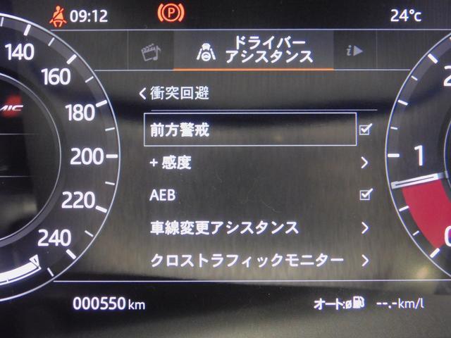 「ランドローバー」「レンジローバーヴェラール」「SUV・クロカン」「愛知県」の中古車49