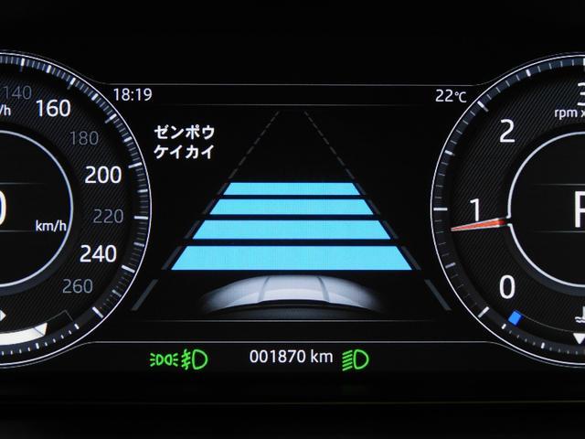 R‐ダイナミック S D180 20AW ドライブパック(12枚目)