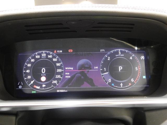 「ランドローバー」「レンジローバー」「SUV・クロカン」「愛知県」の中古車46