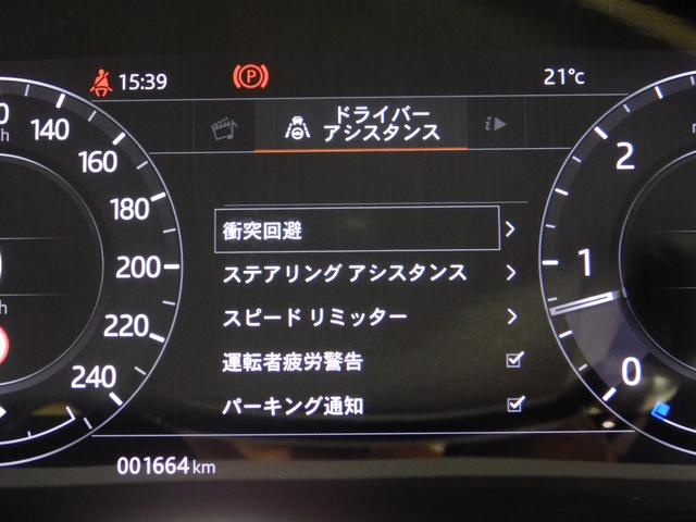 「ランドローバー」「レンジローバー」「SUV・クロカン」「愛知県」の中古車48