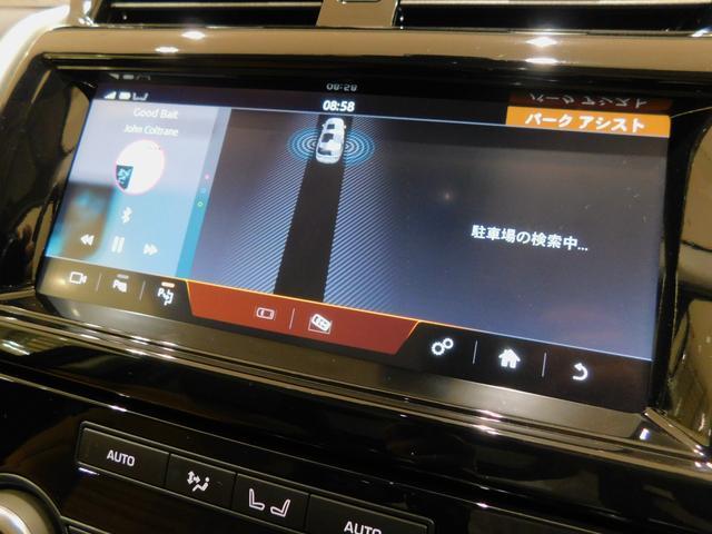 「ランドローバー」「ディスカバリー」「SUV・クロカン」「愛知県」の中古車25