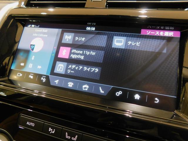 「ランドローバー」「ディスカバリー」「SUV・クロカン」「愛知県」の中古車27