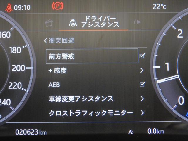 「ランドローバー」「ディスカバリー」「SUV・クロカン」「愛知県」の中古車46