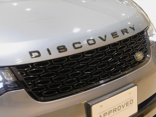 「ランドローバー」「ディスカバリー」「SUV・クロカン」「愛知県」の中古車74