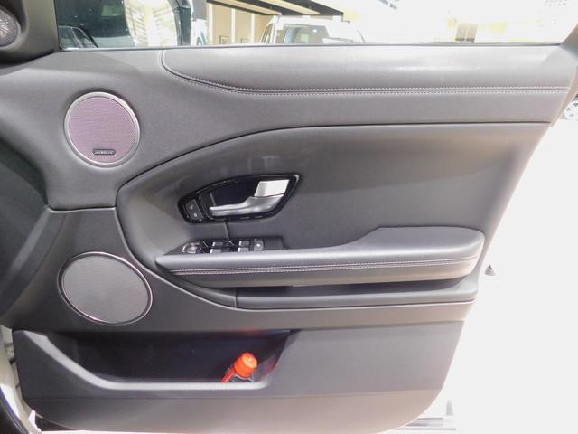 SEプラス Si4 コントラストルーフ ハンズフリーテールゲート プライバシーガラス リヤベント 被害軽減ブレーキ レーンデパーチャワーニング スマートキー 本革シート シートヒーター メリディアンサウンド(54枚目)