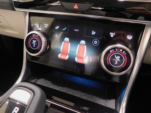 XE S D180 ドライブパック 電動トランク 電動ステアリングコラム 液晶メーター タッチプロデュオ シートメモリー シートヒーター ステアリングヒーター パドルシフト 接触充電(32枚目)