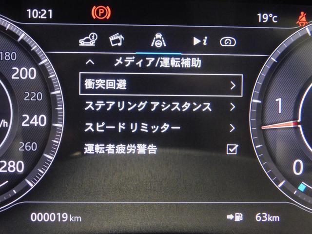 XE S D180 ドライブパック 電動トランク 電動ステアリングコラム 液晶メーター タッチプロデュオ シートメモリー シートヒーター ステアリングヒーター パドルシフト 接触充電(53枚目)