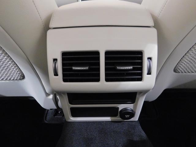 XE S D180 ドライブパック 電動トランク 電動ステアリングコラム 液晶メーター タッチプロデュオ シートメモリー シートヒーター ステアリングヒーター パドルシフト 接触充電(61枚目)