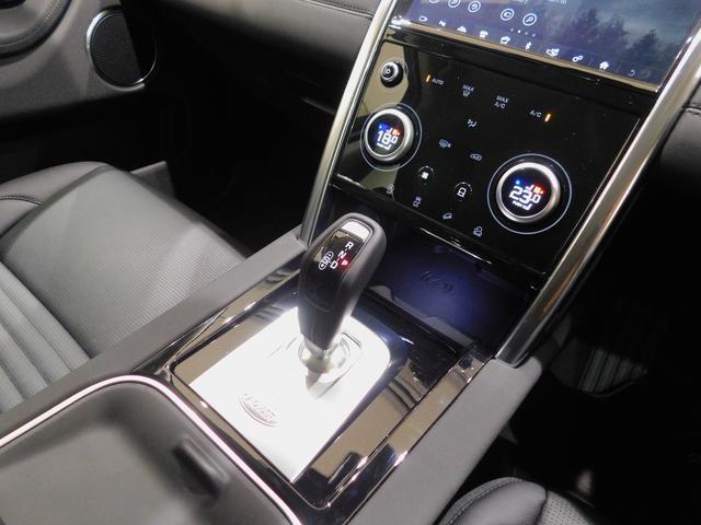 ベースグレード 180PS D180 7人乗 ブラックパック 18インチブラックAW ドライブパック 液晶メーター クリアサイトミラー 接触充電 スマートフォンパック プライバシーガラス 本革・電動シート クリック&ゴー(11枚目)