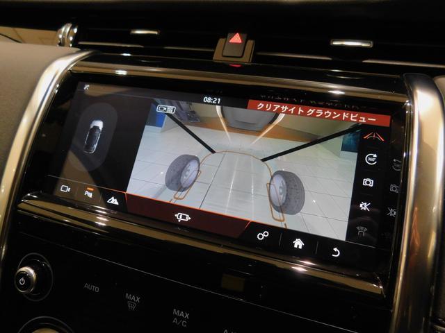 ベースグレード 180PS D180 7人乗 ブラックパック 18インチブラックAW ドライブパック 液晶メーター クリアサイトミラー 接触充電 スマートフォンパック プライバシーガラス 本革・電動シート クリック&ゴー(23枚目)