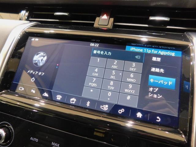 ベースグレード 180PS D180 7人乗 ブラックパック 18インチブラックAW ドライブパック 液晶メーター クリアサイトミラー 接触充電 スマートフォンパック プライバシーガラス 本革・電動シート クリック&ゴー(24枚目)
