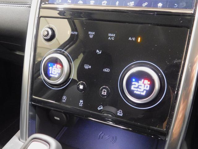 ベースグレード 180PS D180 7人乗 ブラックパック 18インチブラックAW ドライブパック 液晶メーター クリアサイトミラー 接触充電 スマートフォンパック プライバシーガラス 本革・電動シート クリック&ゴー(30枚目)