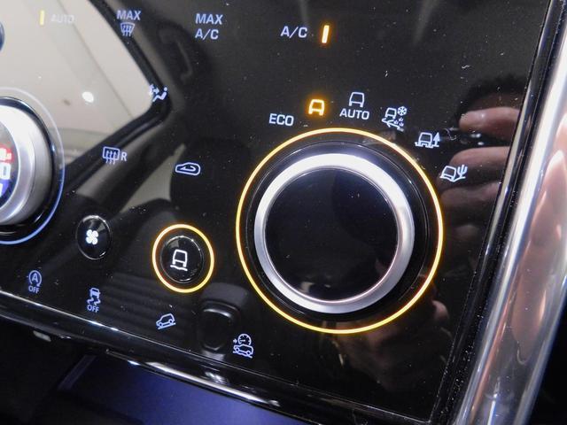 ベースグレード 180PS D180 7人乗 ブラックパック 18インチブラックAW ドライブパック 液晶メーター クリアサイトミラー 接触充電 スマートフォンパック プライバシーガラス 本革・電動シート クリック&ゴー(31枚目)