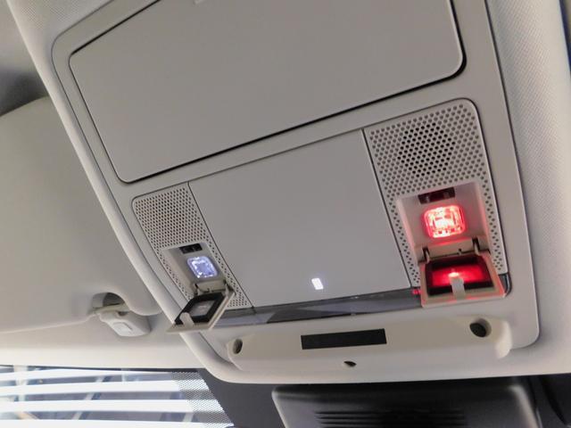 ベースグレード 180PS D180 7人乗 ブラックパック 18インチブラックAW ドライブパック 液晶メーター クリアサイトミラー 接触充電 スマートフォンパック プライバシーガラス 本革・電動シート クリック&ゴー(40枚目)