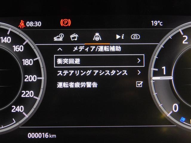 ベースグレード 180PS D180 7人乗 ブラックパック 18インチブラックAW ドライブパック 液晶メーター クリアサイトミラー 接触充電 スマートフォンパック プライバシーガラス 本革・電動シート クリック&ゴー(47枚目)