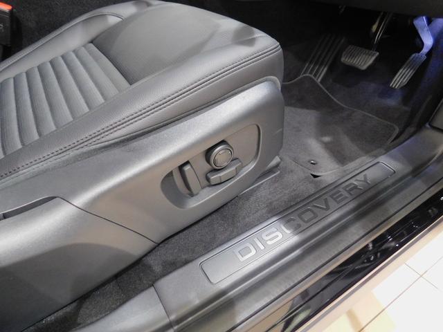 ベースグレード 180PS D180 7人乗 ブラックパック 18インチブラックAW ドライブパック 液晶メーター クリアサイトミラー 接触充電 スマートフォンパック プライバシーガラス 本革・電動シート クリック&ゴー(50枚目)