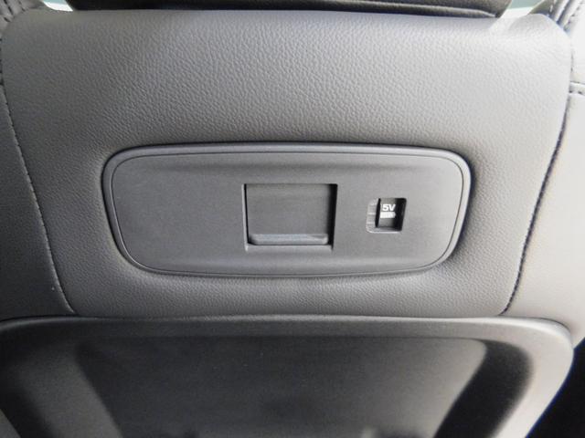 ベースグレード 180PS D180 7人乗 ブラックパック 18インチブラックAW ドライブパック 液晶メーター クリアサイトミラー 接触充電 スマートフォンパック プライバシーガラス 本革・電動シート クリック&ゴー(55枚目)