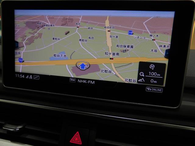40TFSI マイスターシュトュック Sラインパック マトリクスLEDヘッドライト アシスタンスPKG ACC サイドアシスト レーンアシスト 渋滞アシスト バーチャルコクピット サラウンドビューカメラ(10枚目)