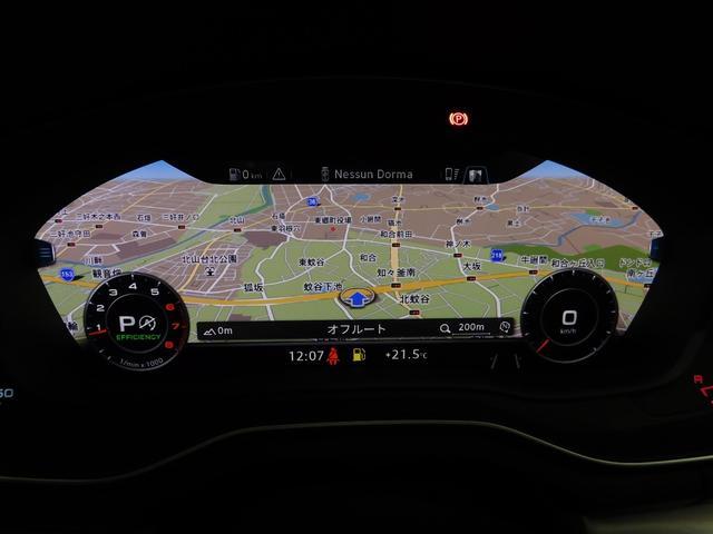 40TFSI マイスターシュトュック Sラインパック マトリクスLEDヘッドライト アシスタンスPKG ACC サイドアシスト レーンアシスト 渋滞アシスト バーチャルコクピット サラウンドビューカメラ(12枚目)