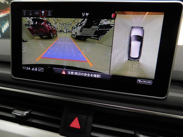 40TFSI マイスターシュトュック Sラインパック マトリクスLEDヘッドライト アシスタンスPKG ACC サイドアシスト レーンアシスト 渋滞アシスト バーチャルコクピット サラウンドビューカメラ(23枚目)