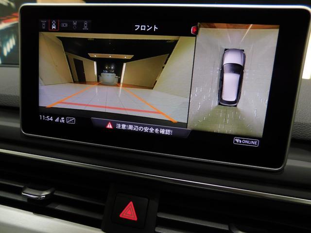 40TFSI マイスターシュトュック Sラインパック マトリクスLEDヘッドライト アシスタンスPKG ACC サイドアシスト レーンアシスト 渋滞アシスト バーチャルコクピット サラウンドビューカメラ(24枚目)