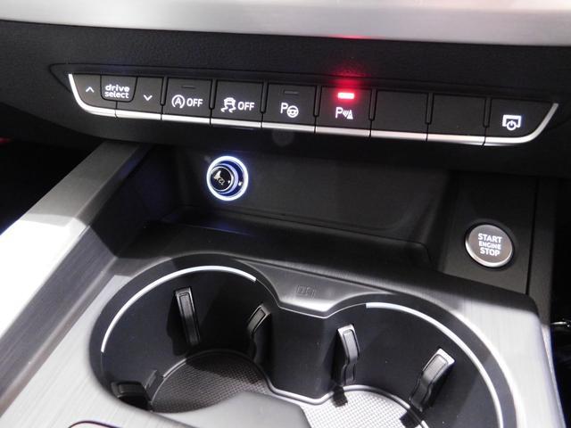 40TFSI マイスターシュトュック Sラインパック マトリクスLEDヘッドライト アシスタンスPKG ACC サイドアシスト レーンアシスト 渋滞アシスト バーチャルコクピット サラウンドビューカメラ(32枚目)