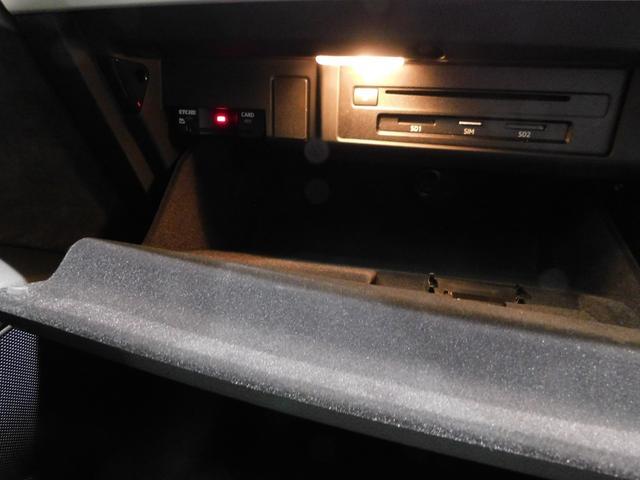40TFSI マイスターシュトュック Sラインパック マトリクスLEDヘッドライト アシスタンスPKG ACC サイドアシスト レーンアシスト 渋滞アシスト バーチャルコクピット サラウンドビューカメラ(37枚目)