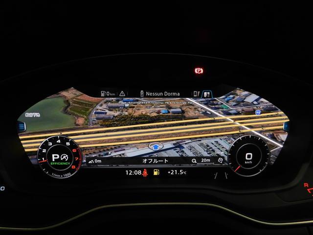 40TFSI マイスターシュトュック Sラインパック マトリクスLEDヘッドライト アシスタンスPKG ACC サイドアシスト レーンアシスト 渋滞アシスト バーチャルコクピット サラウンドビューカメラ(50枚目)