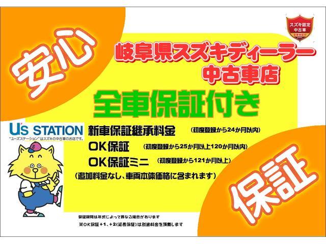 カスタム XS HID ナビ&TV ETC 後席左電動スライ(2枚目)