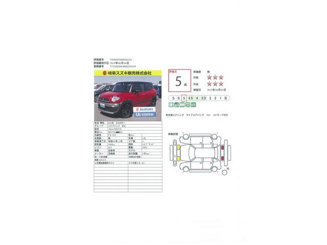 HYBRID MZ DセンサーブレーキS 旧社用車 LED(11枚目)