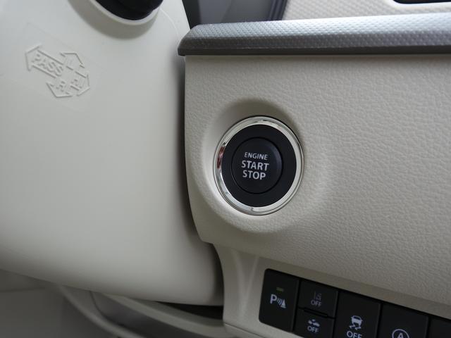 L 2型 DSBS 後退時ブレーキS 新車保証継承(10枚目)