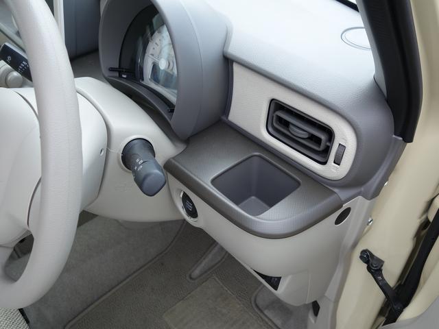 L 2型 DSBS 後退時ブレーキS 新車保証継承(30枚目)