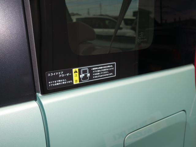 G キーレスPスタート オートAC 1年保証(52枚目)