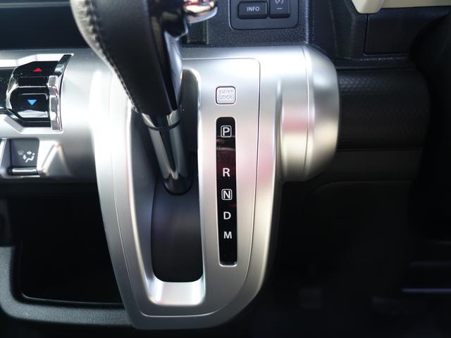 HYBRID MZ 4WD DSBS LED 旧社用車(27枚目)