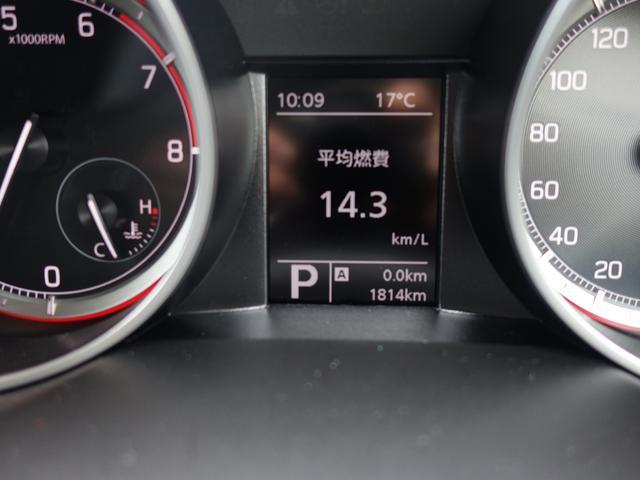 XGリミテッド DセンサーブレーキS クルコン 新車保証継承(6枚目)