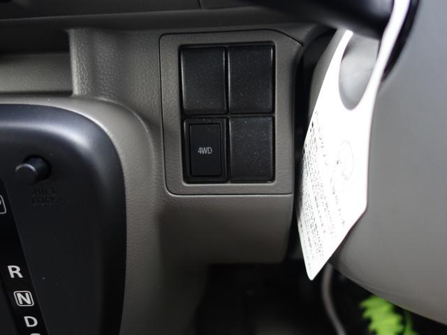PCリミテッド 3型Pタイム4WD4AT FPW新車保証継承(9枚目)