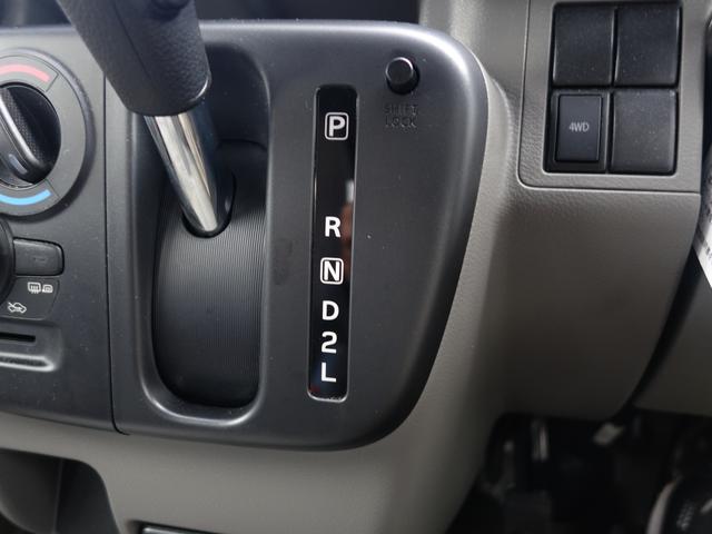 PCリミテッド 3型Pタイム4WD4AT FPW新車保証継承(27枚目)