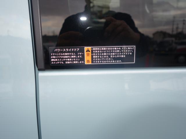 ギア HYBRID XZターボ 全方位モニター用カメラP(61枚目)