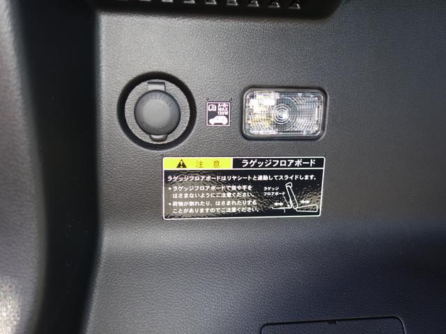 HYBRID MZ 2型LED DCBS クルコン 旧社用車(62枚目)
