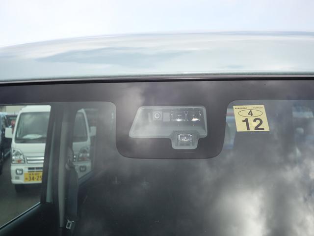 HYBRID G DSBS キーレスPスタート 新車保証継承(2枚目)